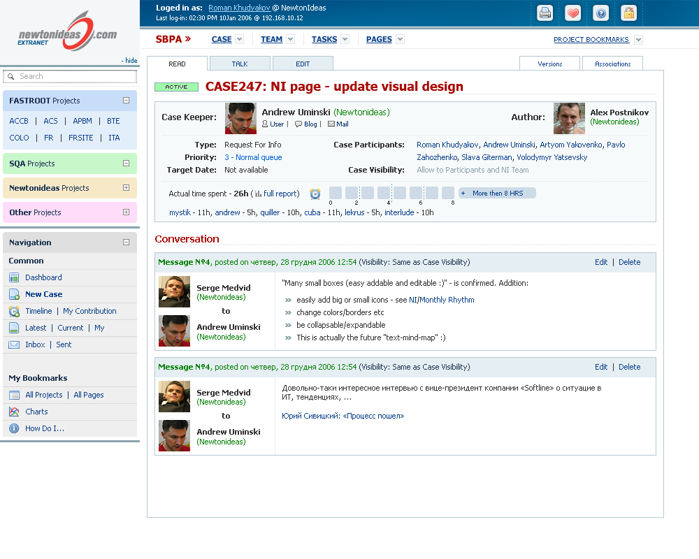 Project management software: Comindwork Image