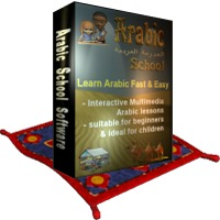 Arabic School Software Download